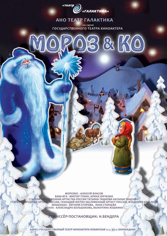 Moros&Ko