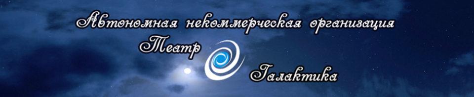 cropped-shapka-1.jpg